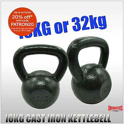 16KG x 1 or 16KG x 2 KETTLEBELL WEIGHT - CAST IRON HOME GYM TRAINING KETTLE BELL