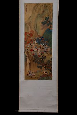 Incredible Rare Old Chinese Paper Figures Scroll Hand Painting XuCao Mark PM044