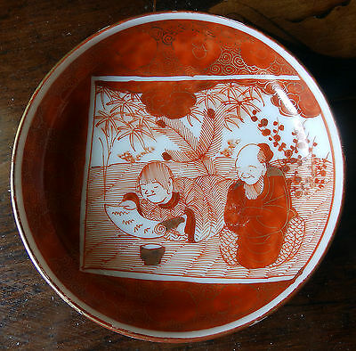 Kutani / Satsuma Antique Oriental Ceramics : A Saki / Spice Dish - signed C.19th