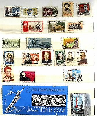 Russia Stamp collection       ....from 7 old album pages