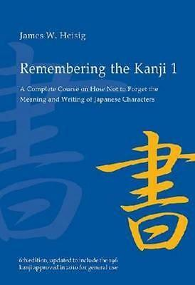 NEW Remembering the Kanji 1 By James W. Heisig Paperback Free Shipping