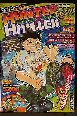 JAPAN Yoshihiro Togashi: Hunter x Hunter Treasure 2 (Magazine Book) W/Book Cover