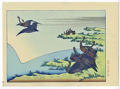 HOKUSAI JAPANESE Chuban Woodblock Print - Wild Geese Fuji on the Face of a Paddy