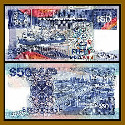 Singapore 50 Dollars, ND 1987 P-22a Coaster Vessel Ship Unc