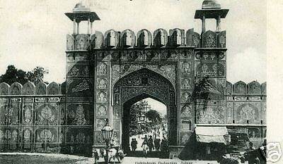 Postcard Early 1900S .sanganere Gate.jaipur .