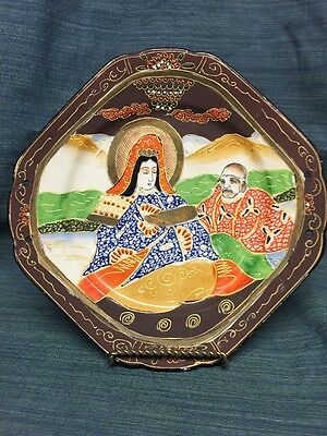 Antique Japanese Hand Painted Plate With Gold
