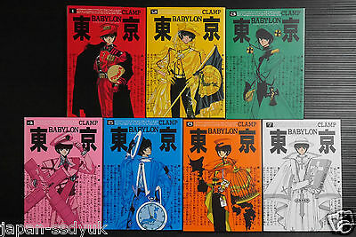 JAPAN Clamp manga: Tokyo Babylon: A Save Tokyo City Story 1~7 Complete Set