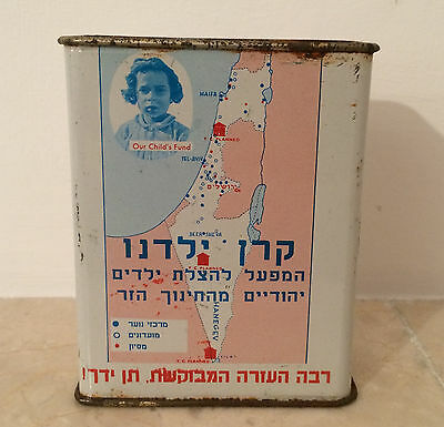 "Tin Tzedakah Charity Box ""OUR CHILD'S FUND"" Jerusalem Israel 1950s"