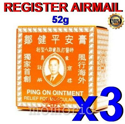 Ping On Ointment Muscular Burns Pain Relief seasick Mosquito Bite 52g 鄒健平安膏 x 3