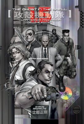 The Ghost In The Shell 1.5 Deluxe Edition by Shirow Masamune 9781632364227