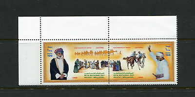 Oman 1999  #416A  Sultan  National Day  pair  MNH  G479