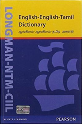 Longman-Ntm-Ciil English-English-Tamil Dictionary