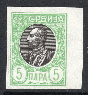 Serbia: 1905 Peter I 5 pa. imperf proof Mi. 85 var unused