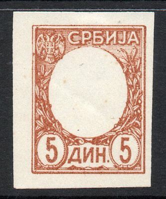 Serbia : 1905 Peter I 5 Din. imperf colour proof no head Mi. 94U var unused