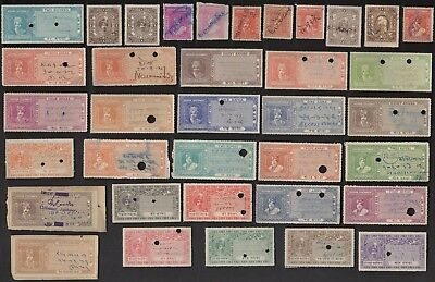 50 JODHPUR (INDIAN STATE) All Different Stamps (c80)