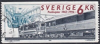 Sweden 1996 6kr Discontinuation of Mail Sorting TPO's VFU