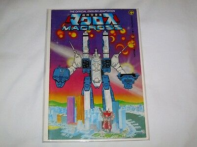Macross #1 Robotech Comico First Issue - Vintage Comic