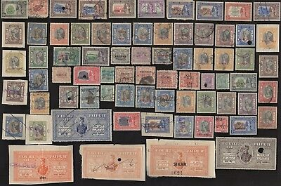 100 JAIPUR  (INDIAN STATE) All Different Stamps (c80)