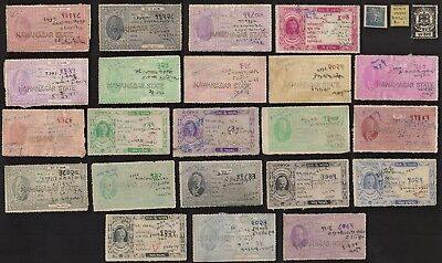 25 NOWANAGAR (INDIAN STATE) All Different Stamps (c80)