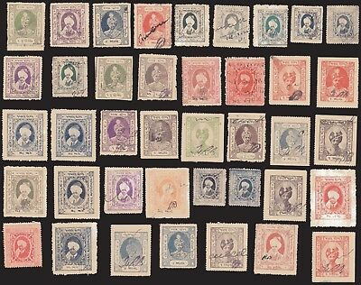 40 RAJKOT (INDIAN STATE) All Different Stamps (c80)