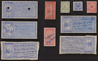 10 RAJPEEPLA  (INDIAN STATE) All Different Stamps (c80)