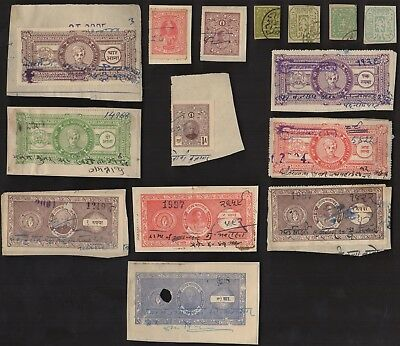 15 JHALAWAR  (INDIAN STATE) All Different Stamps (c80)