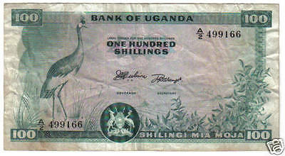 Uganda 100 Shillings 1966 Pick 4 Look Scan