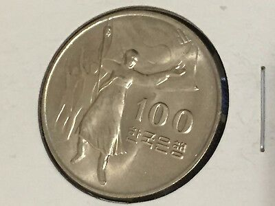 Korea-South 100 Won Coin, 1975, 30th  Anniversary of Liberation, KM# 21, UNC