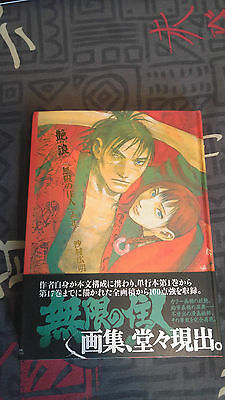 - Artbook- Blade Of The Immortal, Raro/rare