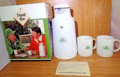 Pioneer Feed Seed Farm Coffee Thermos Carafe & 2 Mugs New In Box