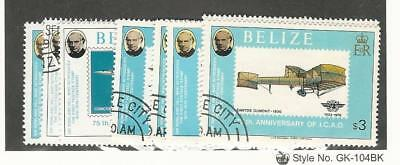 Belize, Postage Stamp, #440-447 Used, 1979 Airplanes