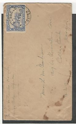 Belgian Congo, Postage Stamp, Cover From Elisabethville Congo to Georgia