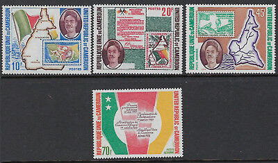 CAMEROON : 1973 First Anniversary of United Republic set SG677-80 MNH