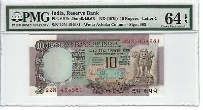 P-81h 1979 10 Rupees, India Reserve Bank, PMG 64EPQ