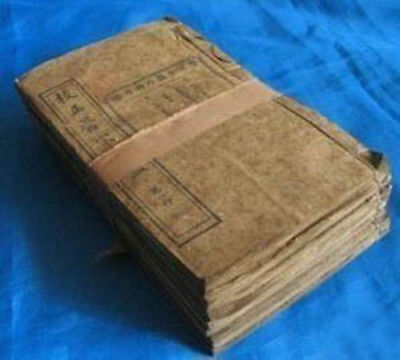 Collection Old Leechcraft Antiquarian Rare 10 Books:Free Shipping