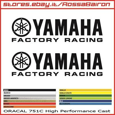 KIT 2 ADESIVI YAMAHA FACTORY RACING mm.120x32 DECALS PEGATINAS STICKERS AUFLEBER