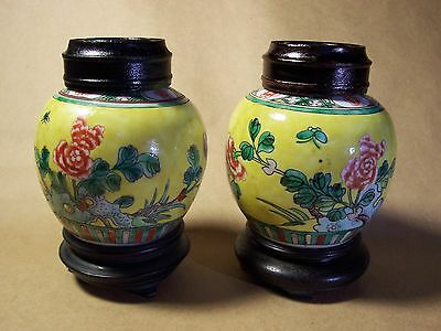 Pair Of Chinese Porcelain Jars Republic Period Juane Small