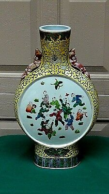 Antique Chinese Large Moon Polichrome Enameled Flask W/children Playing Music