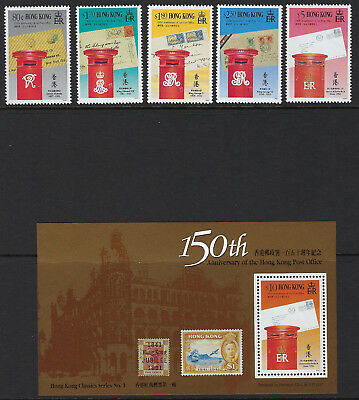 HONG KONG :1991 150th Annviersary of Hong Kong P.O. set +M/S SG673-7+MS678 MNH