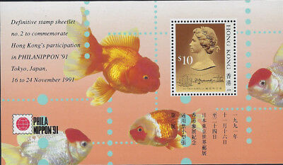 HONG KONG :1991 Phila Nippon Stamp Exhibition Min.Sheet SG MS684 MNH