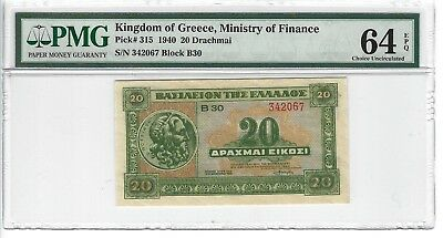 P-315 1940 20 Drachmai, Bank of Greece, Ministry of Finance, PMG 64EPQ