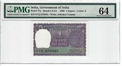 P-77y 1980 1 Rupee, India Reserve Bank, PMG 64
