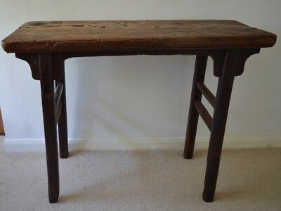 18th Century Chinese Antique Table