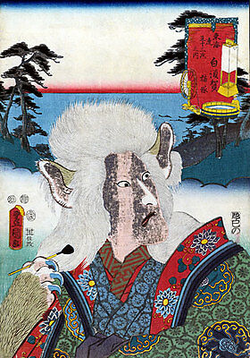 The Cat Lady 15x22 Hand Numbered Japanese Print by Kunisada Asian Art Japan
