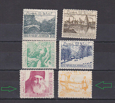 1922 six unissued stamps        k789