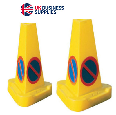 2 x PVC No waiting Cones 200mm Diameter 530mm Height
