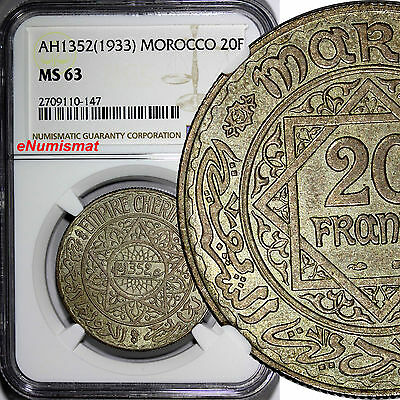 Morocco Mohammed V Silver AH1352 (1933) 20 Francs NGC MS63 TOP GRADED  Y#39