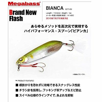 Megabass Lure BIANCA Western Crown F/S from JAPAN