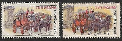 s13) CSSR Horses epreuve 1966 MNH  proof in 2 types - one showing shifted print