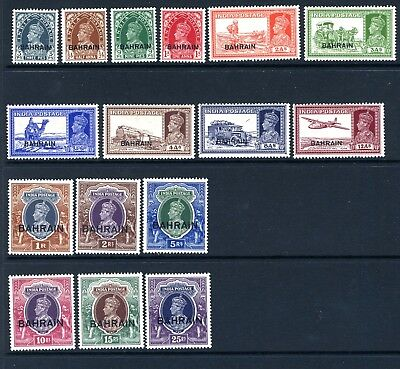 BAHRAIN-1938-41  A lightly mounted mint set to 25r Sg 20-37